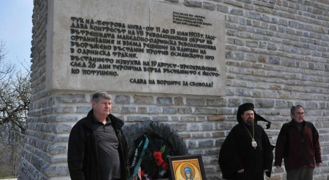 Осветиха икони в храм на Петрова нива за Деня на Тракия