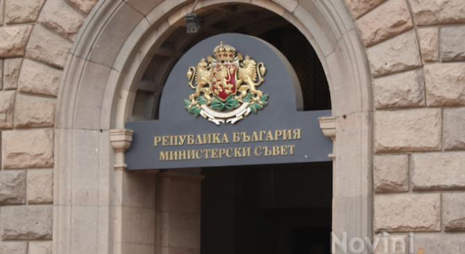 Матей Матев е новият шеф на Фонда за гарантиране на влоговете