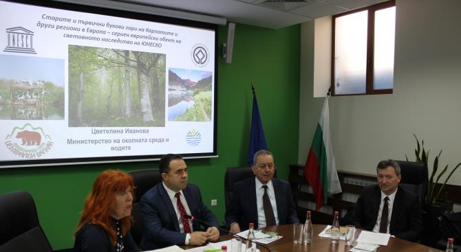 """Буковите гори на """"Централен Балкан"""" вече са обект на световното наследство на ЮНЕСКО"""