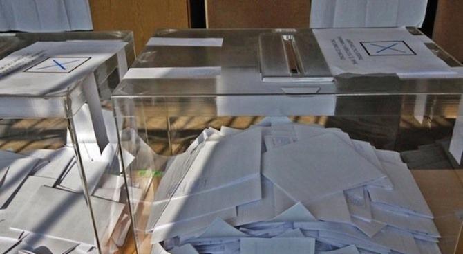 ГЕРБ и СДС ще представят кандидатите си в евролистата