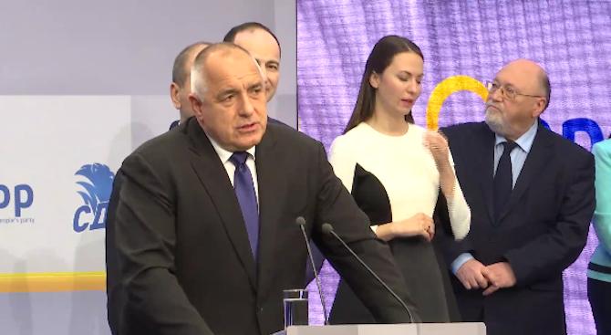 Борисов: Не се съмнявам, че нашата листа е по-добра от всяка друга - от успели, млади и можещи хора