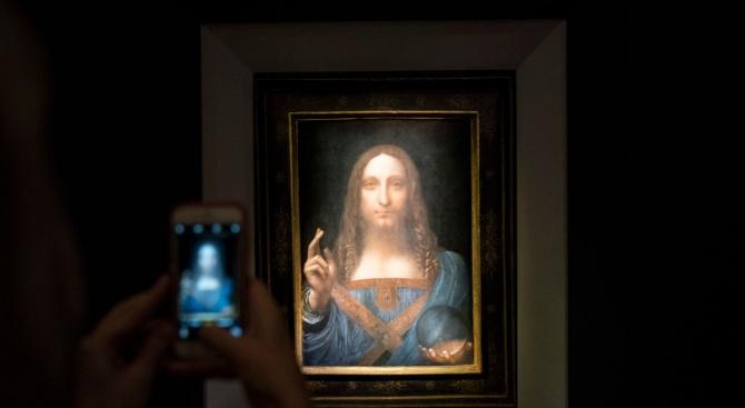Изчезна картина на Леонардо да Винчи за 450 млн. долара