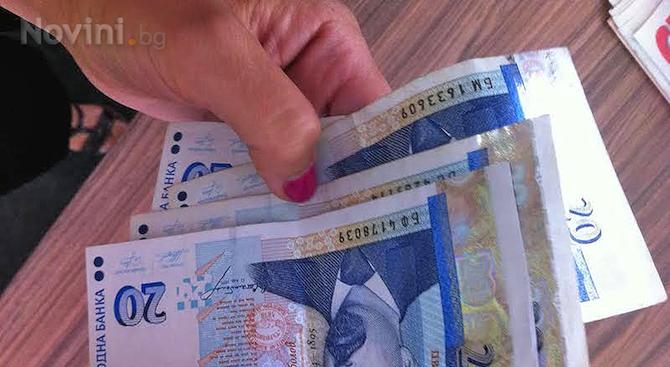 СДВР издирва собственика на намерени пари