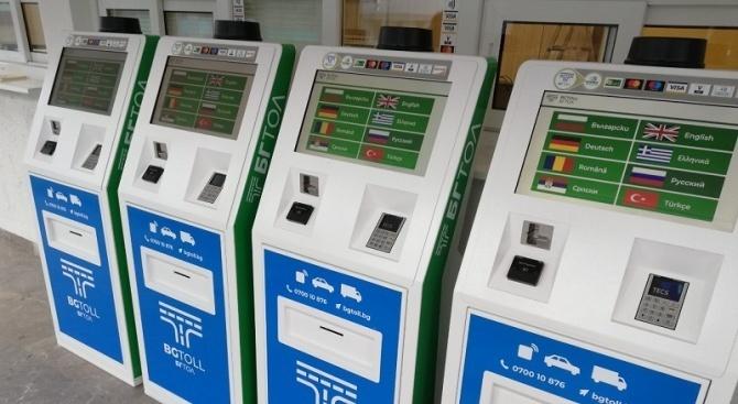 """Транспортна фирма заплатила 26 електронни винетки, е глобена заради """"гаф"""" в тол системата"""