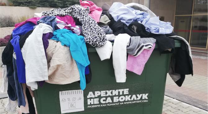 Мистериозен контейнер с дрехи се появи до Националния стадион