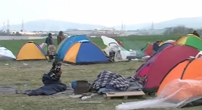 Мигрантите от лагера край Солун започнаха да се изнасят