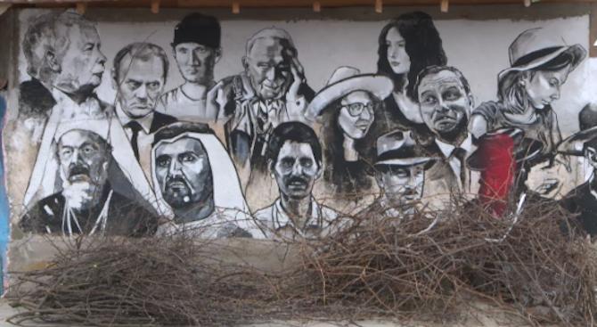 Вандали заличиха Фидел Кастро и Волен Сидеров от стените в Старо Железаре