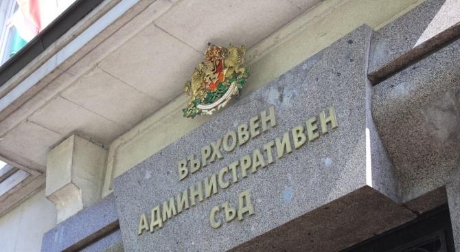 Първите жалби срещу решения на ЦИК постъпиха във Върховния административен съд