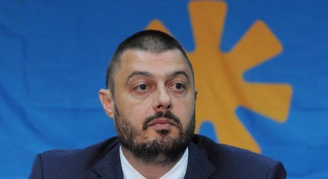 """""""Презареди България"""" се регистрираха за евроизборите"""