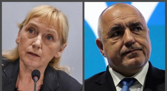 СГС: Борисов трябва да заплати 5000 лв. обезщетение на Йончева