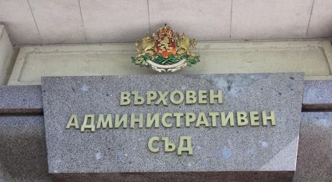 """ВАС отхвърли четири жалби на Коалиция """"БСП за България"""" срещу решения на ЦИК"""