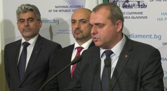 ВМРО предлага нови мерки срещу несоциоализираните цигански групи в страната