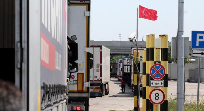На ГКПП в Турция е въведена система за незабавно плащане на наложени глоби и санкции на чужди граждани