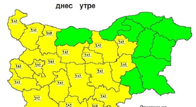 Утре в 19 области е обявен жълт код за обилни валежи от дъжд