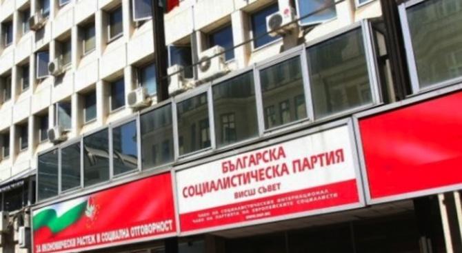 11 партии и организации ще подкрепят БСП на изборите