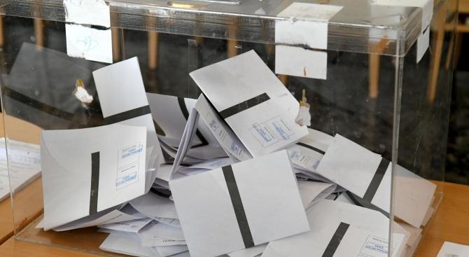 БНБ ще печата бюлетините за евроизборите