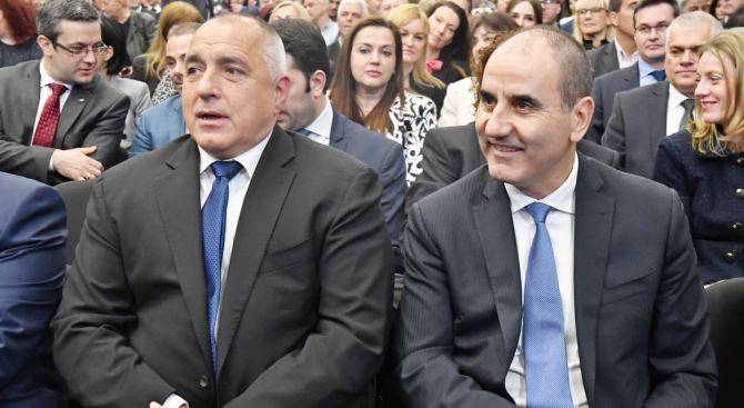 ГЕРБ представя политическата си платформа за евроизборите