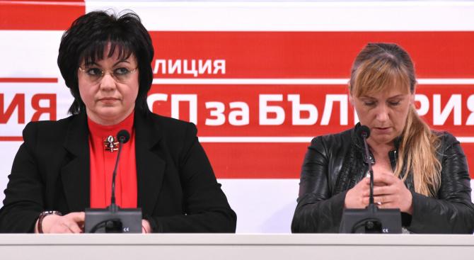 БСП ще утвърди листата си за евроизборите