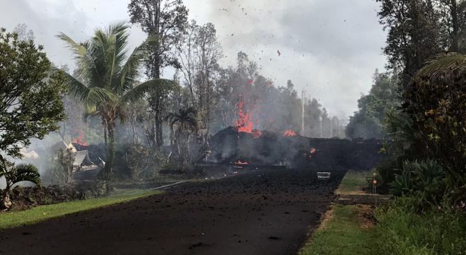 Земетресение с магнитуд 5,3 люшна Хавай