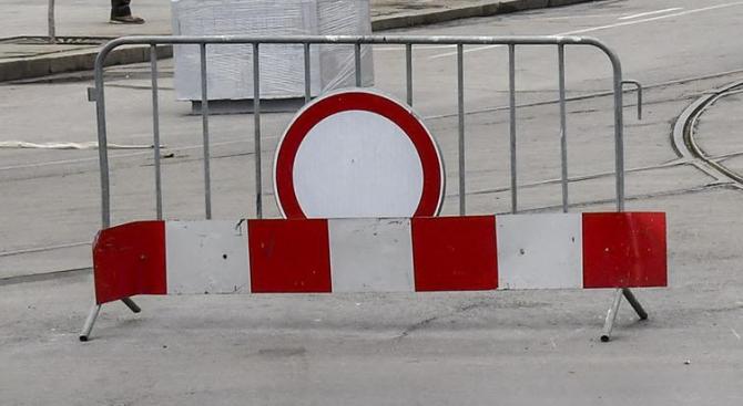 В София се въвежда се временна организация на движението