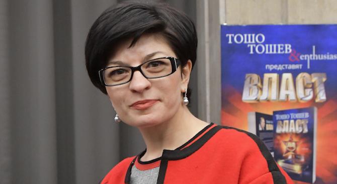 Десислава Атанасова: В БСП няма по-ярка личност от Станишев