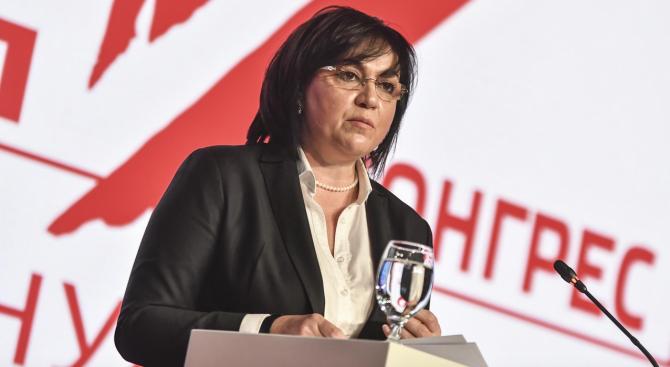 Нинова: Оттук нататък отговорността за резултатите е на Националния съвет на БСП