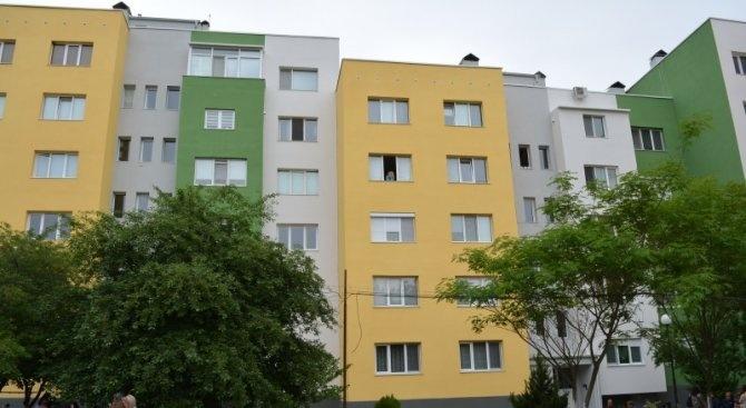 В Разград започва санирането на още две жилищни сгради
