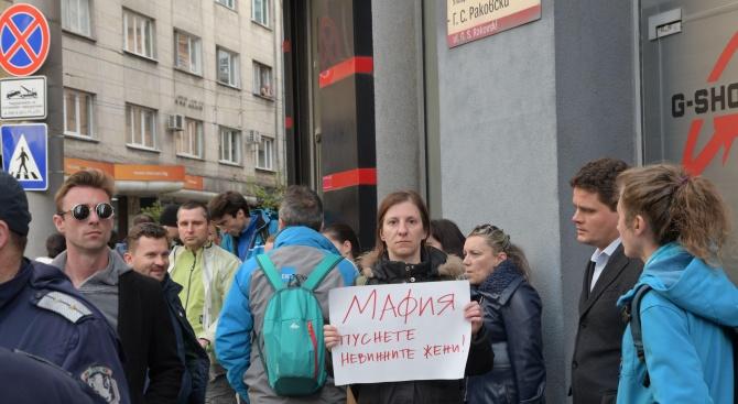 """Протест срещу присъдите по делото """"Иванчева"""""""