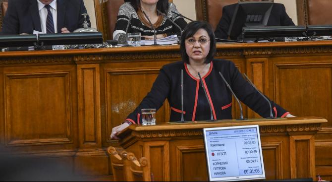 Нинова: Влизаме само днес в пленарна зала в името на държавността