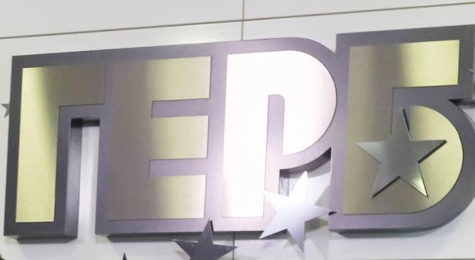 "ГЕРБ ще направи обобщение на гражданския диалог ""Европа в нашия дом"""