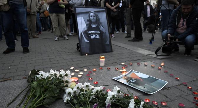 В Русе започва делото за убийството на Виктория Маринова