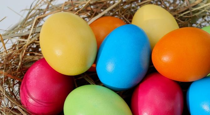 Състезание за най-здраво великденско яйце обяви община Радомир