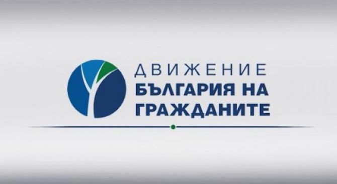 ДБГ няма да участва на евроизборите