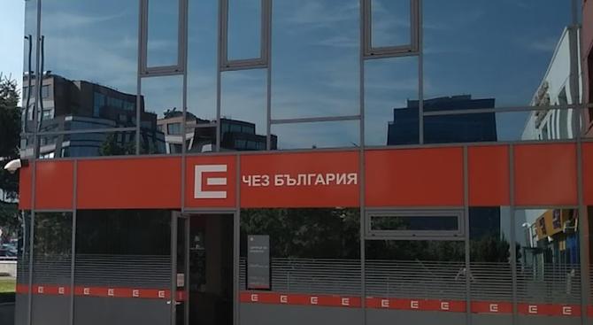 """Комисията за финансов надзор започна проверки на """"Еврохолд България"""" АД"""