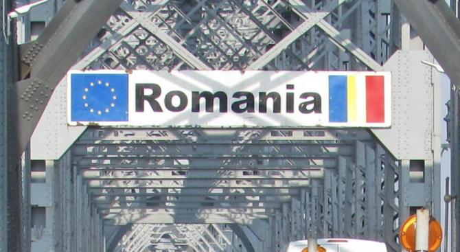 """Хиляди румънски туристи се очаква да преминат през ГКПП """"Дунав мост"""" по Великден"""