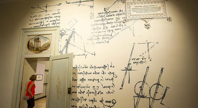 Леонардо да Винчи изчислил края на света