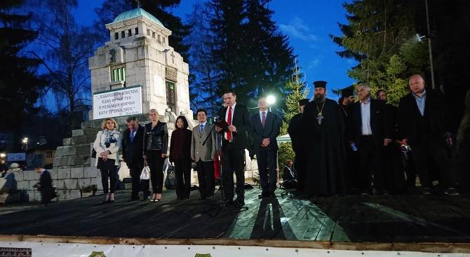 Илиан Тодоров: Преди 143 г. българите въстават не срещу присъствието и съжителството, а срещу турското робство