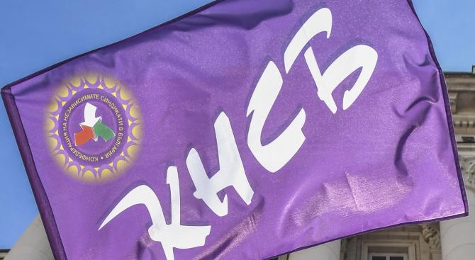 Фирми забраняват синдикална защита в Плевен