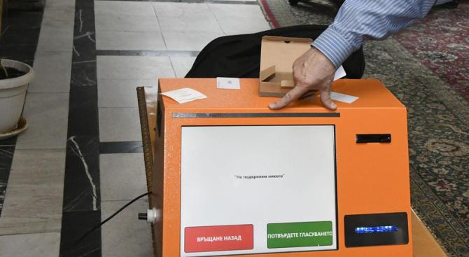 ЦИК: Секциите, където ще има машинно гласуване, вече са избрани