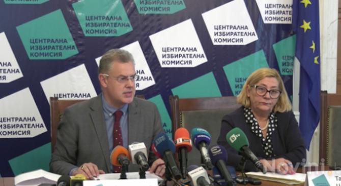 Говорителят на ЦИК: Няма решение за затваряне на аптеките и бензиностанциите на Марешки