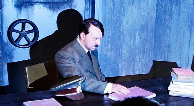 Разкрити са последните думи на Адолф Хитлер
