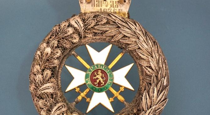Показват първите български отличия във Военноморския музей във Варна
