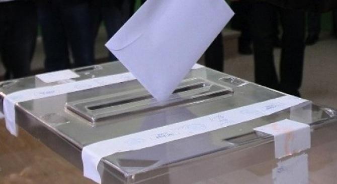В Трънско гласуват в сборни секции на евроизборите