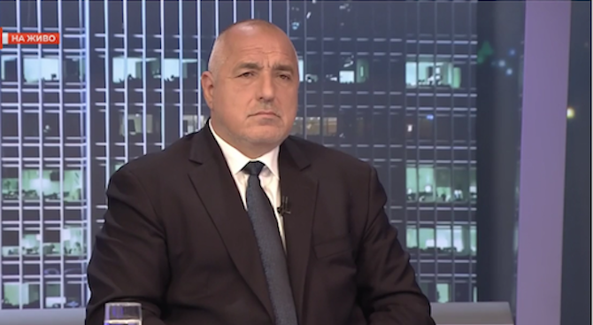 Бойко Борисов: Много брутално ще действам, но нека да минат изборите
