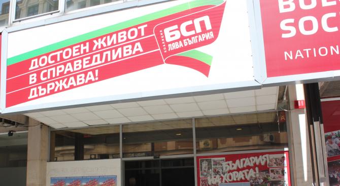 БСП внесе жалби до ЦИК и СЕМ