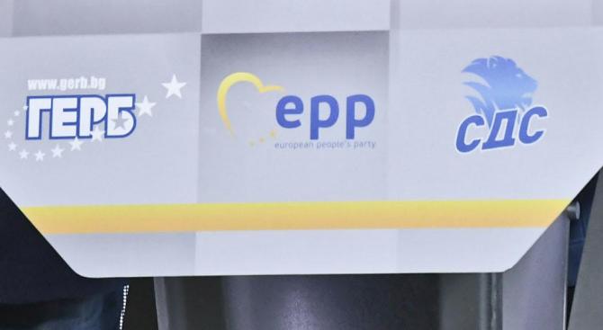 ГЕРБ ще представи листата си за европейските избори на 10 май в Асеновград