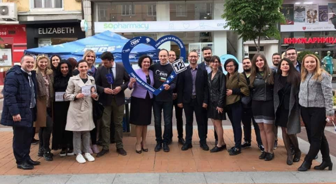 Младежите от ГЕРБ-София отбелязаха Деня на Европа с викторина с въпроси за ЕС