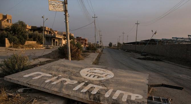 """""""Ислямска държава"""" твърди, че е създала своя """"провинция"""" в Индия"""