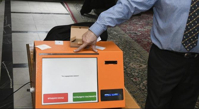 Проф. Михаил Константинов с коментар за машинното гласуване