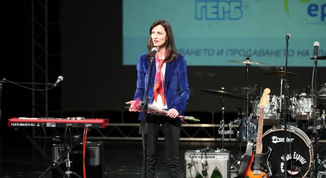 Мария Габриел: Предстоят ключови месеци в ЕС, а само способни кандидати могат да защитят националния интерес